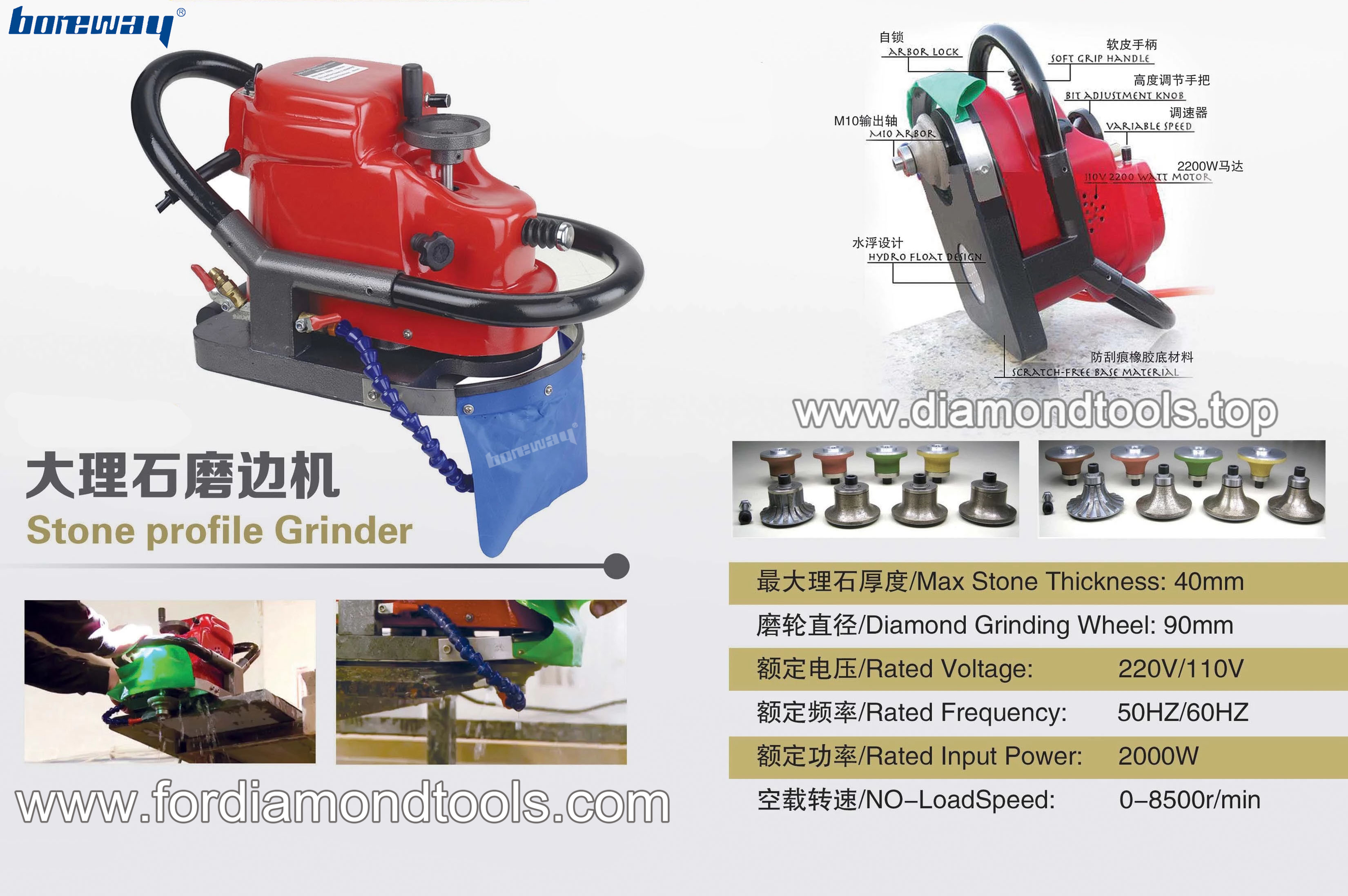 Best Quality Portable Stone Edge Profile Router Machine for sale Stone Profile Grinder 03