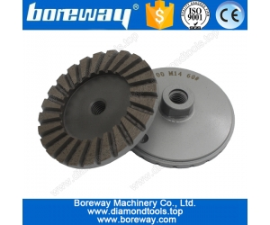 Boreway Diamond Ripple Cup Wheel Manufacturer