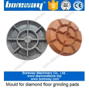 China Iron molds for floor grinding pads,metal molds for floor grinding pads,aluminium molds for floor grinding pads factory